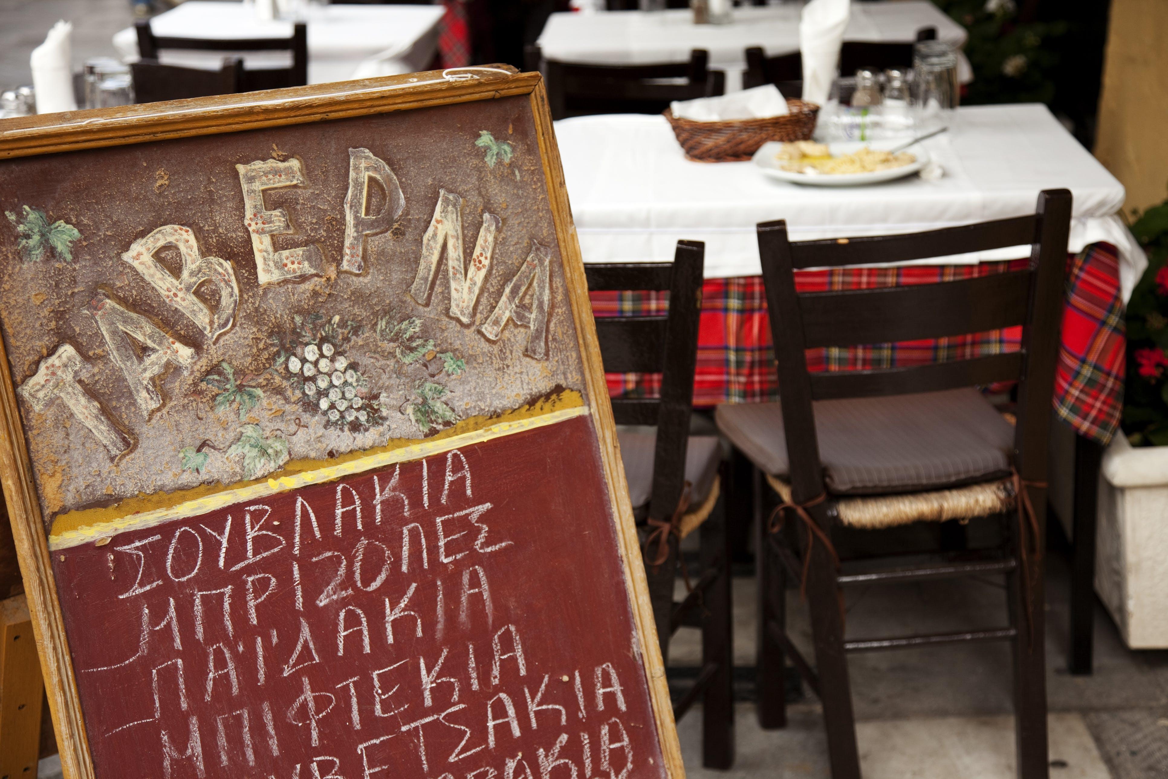 Ontdek de echte Griekse keuken in een van de traditionele tavernes
